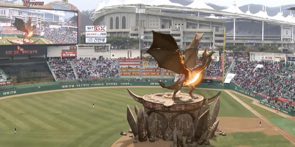 dragon-realite-augmentee-stade-connecte-sk-telecom-baseball-coree-du-sud-3