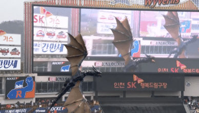 dragon-realite-augmentee-stade-sk-telecom-baseball-coree-du-sud fan experience digital 2