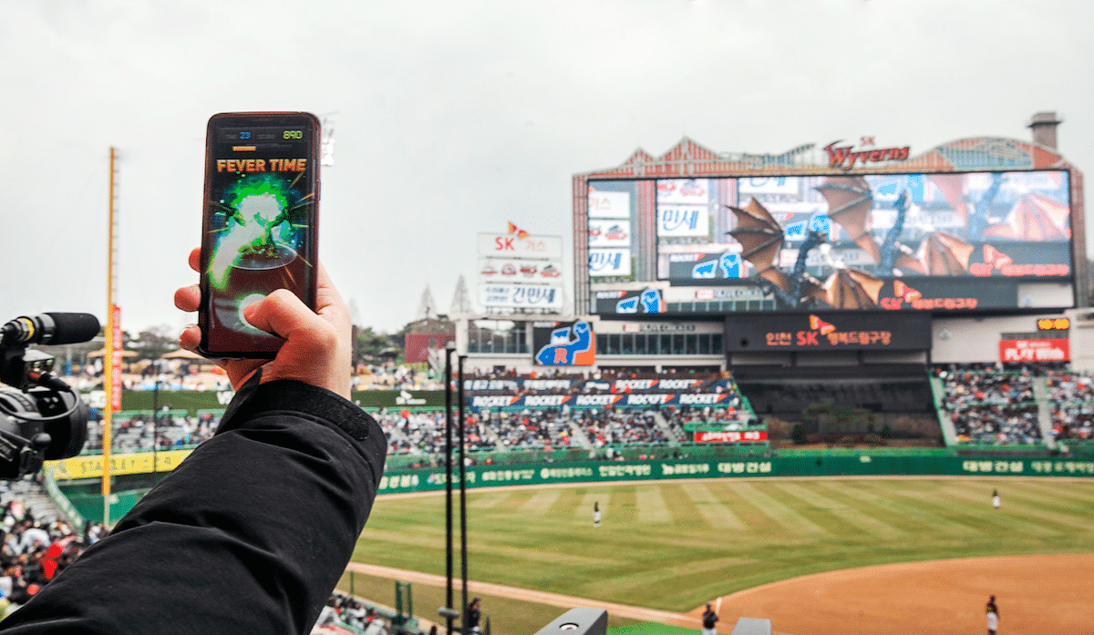 dragon-realite-augmentee-stade-connecte-sk-telecom-baseball-coree-du-sud-2